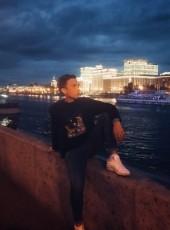 Ivan, 25, Abkhazia, Stantsiya Novyy Afon