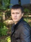 Максим, 37 лет, Красноярск