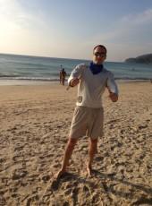 Eduardo, 37, Russia, Ufa