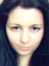 Наталья, 28, Россия, Санкт-Петербург