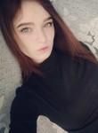 Alena, 21  , Kochenevo
