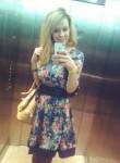 Katerina, 30  , Kstovo