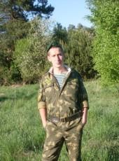 Denis, 29, Belarus, Minsk