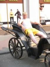 K. Andrey, 33, Russia, Naberezhnyye Chelny