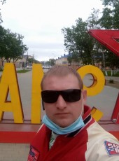 Ivan, 32, Russia, Moscow