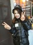 Amina, 18, Novyy Urengoy