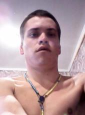 Sergey, 31, Ukraine, Shchastya