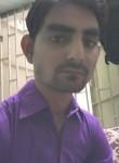 Meet, 29 лет, Dahegām