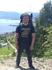 Daniil, 33, Russia, Irkutsk