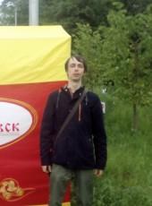 Dmitriy, 31, Russia, Egorevsk