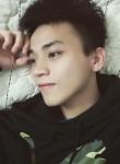 Rouming, 21, Shenzhen