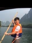 陈元斌, 27  , Deyang