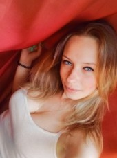 Zina, 22, Ukraine, Dnipr