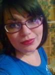 Анна, 34 года, Усогорск