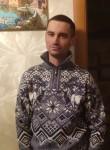 Денис, 28 лет, Кинель