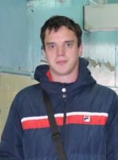 Sergey, 35, Russia, Chernogolovka