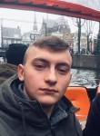Павел, 19 лет, Хмельницький