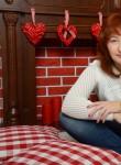 Alena, 44, Yekaterinburg