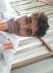 Sachin Chouha, 18, Dewas