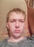 Andrey, 23  , Chegdomyn