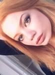 Kirochka, 20, Kubinka