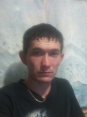 Rustem, 31, Russia, Bagan