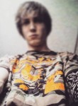 DiiSPi, 22 года, Київ