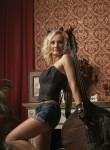 Mary, 33, Lukhovitsy