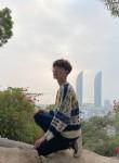 吴小雨, 19, Beijing