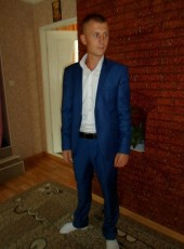 Sergiu, 32, Republic of Moldova, Chisinau