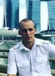 Иван, 21 год, Владивосток
