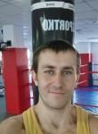 Sergey, 32  , Chuhuyiv
