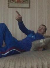 Ibragim, 20, Россия, Владикавказ