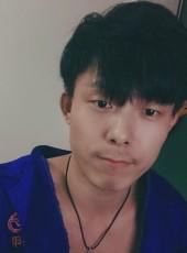 王先森, 25, China, Hangzhou