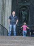 Vlad, 34 года, Архангельск