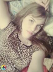 Anzhelika, 25, Russia, Krutinka