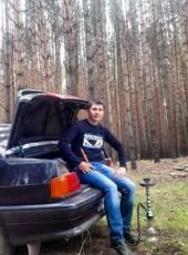 Denis, 25, Russia, Mozhga