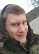 Dmitriy, 27, Russia, Irkutsk