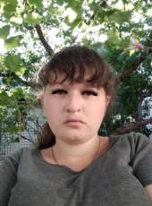 Yuliya, 26, Ukraine, Mariupol