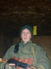 Aleksandr Lannyy, 27, Ukraine, Poltava