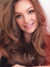 Marina, 24, Ukraine, Kiev