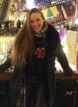 Знакомства Москва: Аня Анич, 26