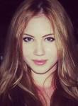 Valeriya, 33, Kemerovo