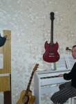 ivan, 36  , Yakutsk