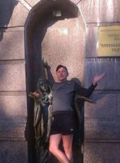 Nikolay, 40, Ukraine, Kiev