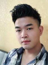 甜美邂逅, 28, China, Shaoguan