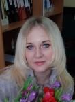 Алиса - Челябинск