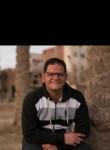 اسر, 32  , Al Jizah