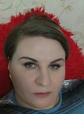 Оксана , 36, Россия, Ногинск