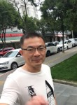 嘟嘟嘴, 37, Shanghai